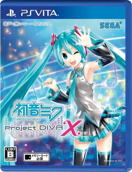 Hatsune_miku_project_diva_x_1459252064