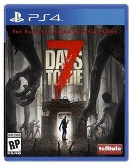 7_days_to_die_1464018421