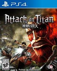 Attack_on_titan_1466663049
