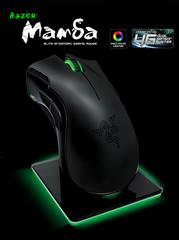 Razer_mamba_16000_dpi_wireless_gaming_mouse_1469791640