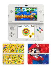 New 3DS Mario 3D Land Console Bundle
