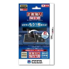 Hori_screen_protector_for_new_3ds_1472808648
