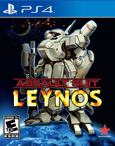 Assault_suit_leynos_1473052832