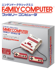 Nintendo Mini Famicom