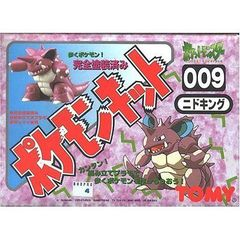 TOMY Pokemon Model Kit Nidoking 009