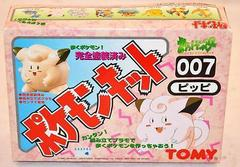 TOMY Pokemon Model Kit Clefairy 007
