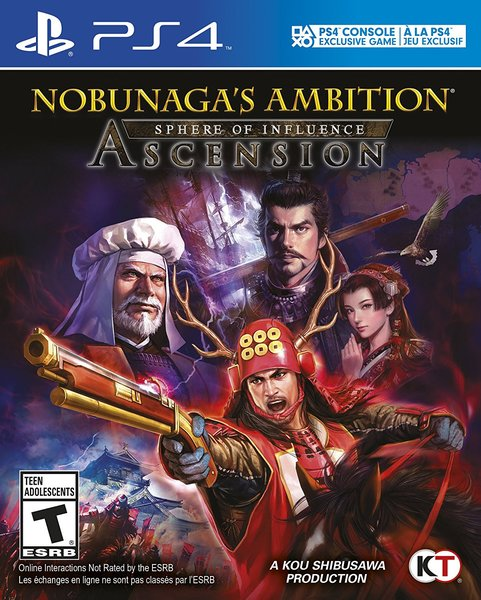 Nobunagas_ambition_sphere_of_influence_ascension_1478616005