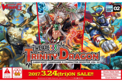 English Vanguard G Character Booster Vol.02 (We Are!!! Trinity Dragon)