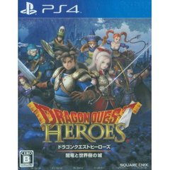 Dragon Quest Heroes (Japanese)