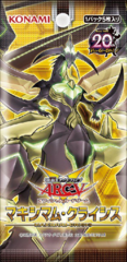 Yu-Gi-Oh! Maximum Crisis