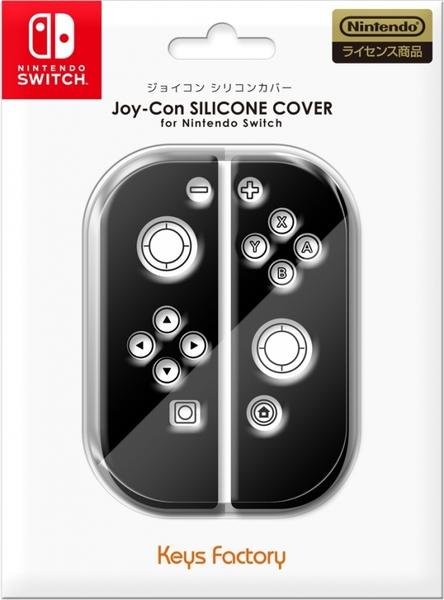 Keys_factory_joycon_silicone_cover_1485415767