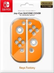 Keys_factory_joycon_silicone_cover_1485415778