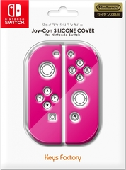Keys_factory_joycon_silicone_cover_1485415789