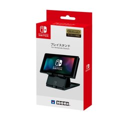 Hori Switch Play Stand