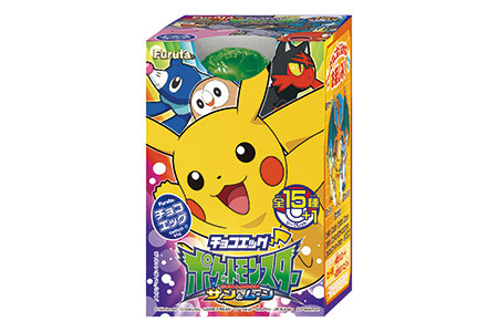 Pokemon_sun_moon_chocolate_egg_1489036792