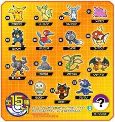 Pokemon_sun_moon_chocolate_egg_1489039378