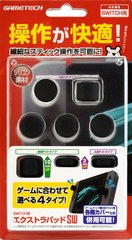 Switch_stick_attachment_extra_pad_black_1489815919