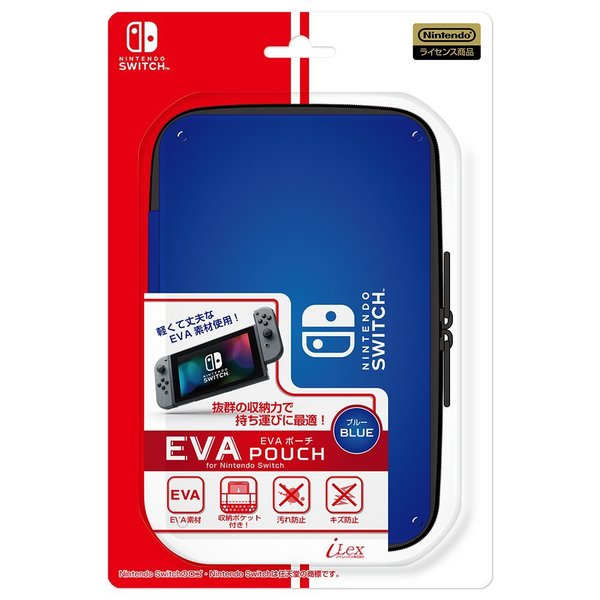 Eva_pouch_for_nintendo_switch_1489818399