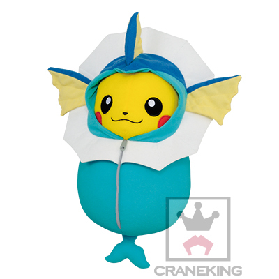 Big_sleeping_bag_pikachu_1490862272