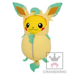 Big_sleeping_bag_pikachu_1490862281