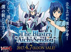 Cardfight!! Vanguard Legend Deck The Blaster Aichi Sendou (VG-G-LD03) (Japanese)