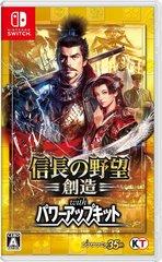 Nobunaga's Ambition Creation with Powerup Kit (Japanese)