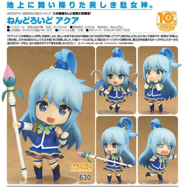 Nendoroid_630_kono_subarashii_sekai_ni_shukufuku_o_aqua_1492065088