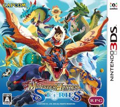 Monster_hunter_stories_1492068591