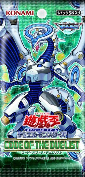 Yu-Gi-Oh! Code Of The Duelist (Japanese)