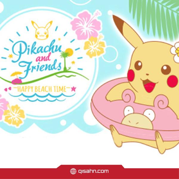 Ichiban_kuji-pikachu_beach_time-06
