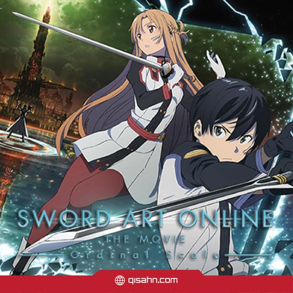 Kuji - Sword Art Online Ordinal Scale