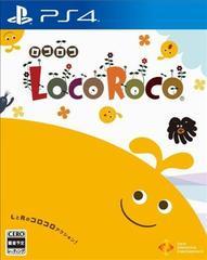 Loco Roco Remastered