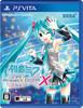 Hatsune Miku Project Diva X (Chinese)