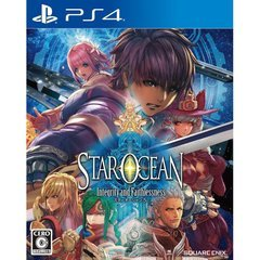 Star Ocean 5 Integrity and Faithlessness (Japanese)