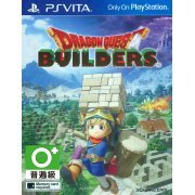 Dragon Quest Builders (Japanese)