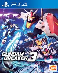 Gundam_breaker_3_1493031986