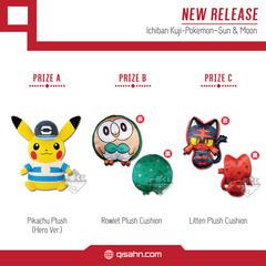 Ichiban_kuji-pokemon_sun___moon-01