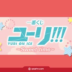 Kuji - Yuri!!! on ICE ~Sweet Time