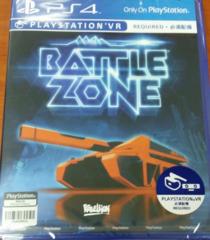 Battlezone (VR Required)