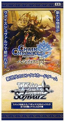 Weiss Schwarz WS TCG Chain Chronicle Booster Pack