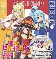 Chaos TCG KonoSuba Aqua / Megumin / Darkness Deckset (Japanese)