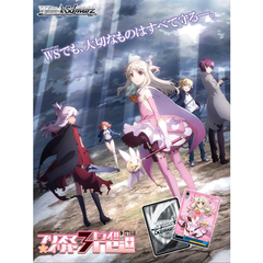 Weiss Schwarz WS Fate/Kaleid liner Prisma☆Illya 3rei!!