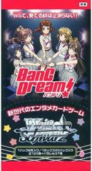 Weiss Schwarz WS TCG BanG Dream! Booster Pack