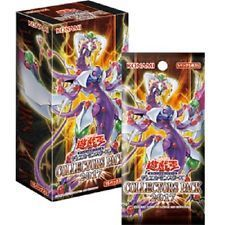 Yu-Gi-Oh! Collectors Pack 2017