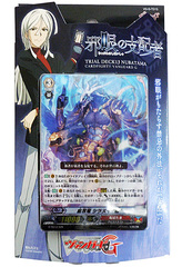 CardFight!! Vanguard G VG-G-TD13 Trial Deck Evil Eye Sovereign  (JPN)