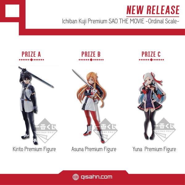 Ichiban_kuji-premium_sao_the_movie_the_ordinal_scale-01