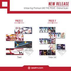 Ichiban_kuji-premium_sao_the_movie_the_ordinal_scale-02