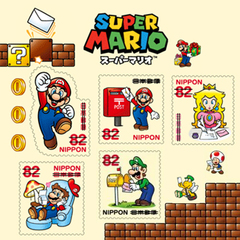 Super_mario_postage_stamps_set