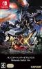 Monster Hunter XX (Japanese)