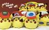 Pikachu Mochi Plush Toy